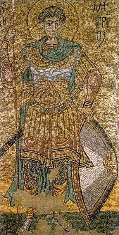 Св. Дмитрій Солунський