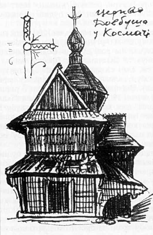 Церква св.Параскеви П'ятниці