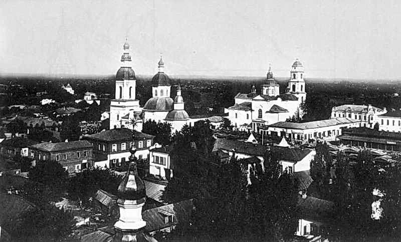 [Поч. 20 ст.] Загальний вигляд центру міста