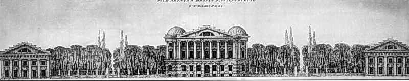 Загальний вигляд палацу з флігелями. Реконструкція А.Білогруда станом на поч.19 ст.