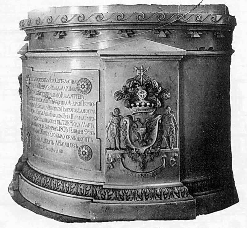 Надгробок К.Г.Розумовського