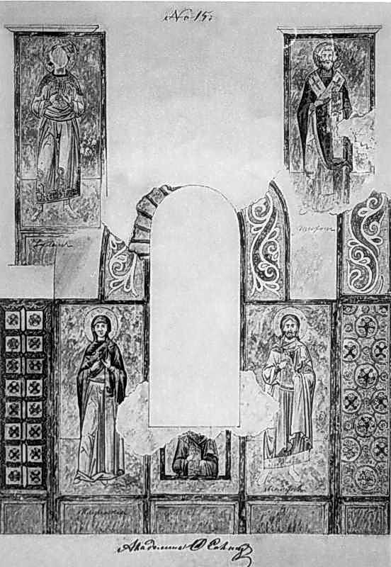 1845..1849 рр. Юліан, Тихон, Кіріанія,…
