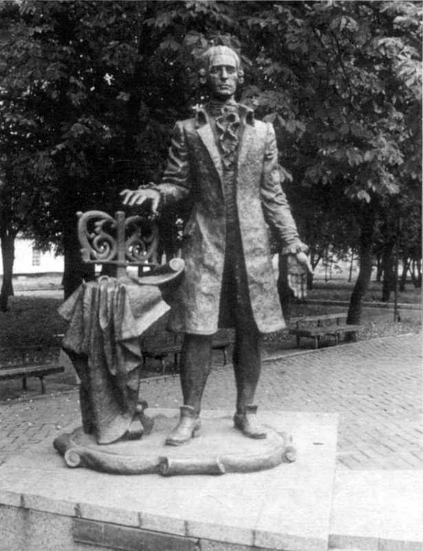 Пам'ятник Д.Бортнянському в Глухові