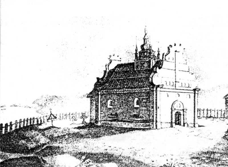 1820-і рр. Загальний вигляд з…