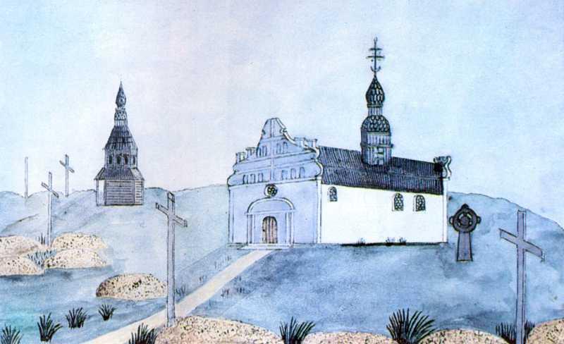 1840-і рр. Загальний вигляд з…