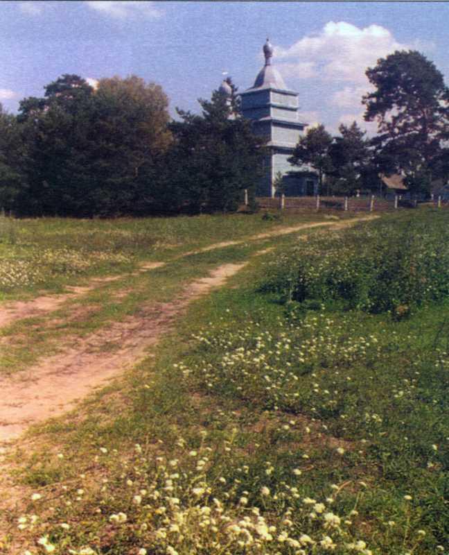 2000 р. Дорога до храму, с.Вуйвичі…