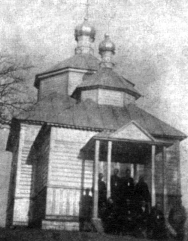 Церква в с. Старе Село Столинського…