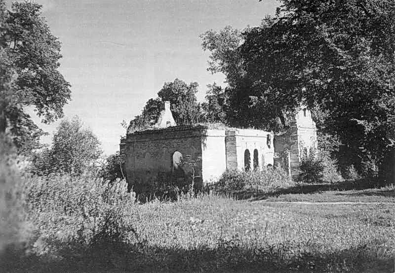1953 р. Загальний вигляд