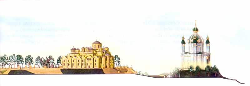 2003 р. Розгортка забудови з боку вул. Володимирської