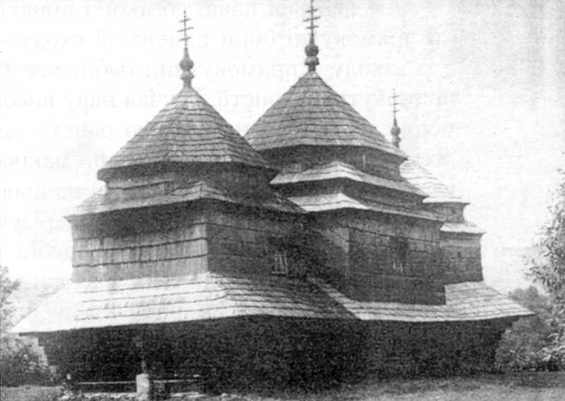 Церква св.Дмитра (стара)