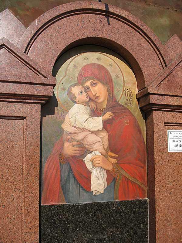 Ікона Богородиці Замилування