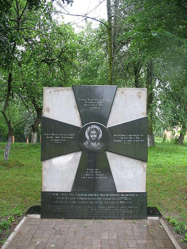 Пам'ятний хрест відновлення монастиря