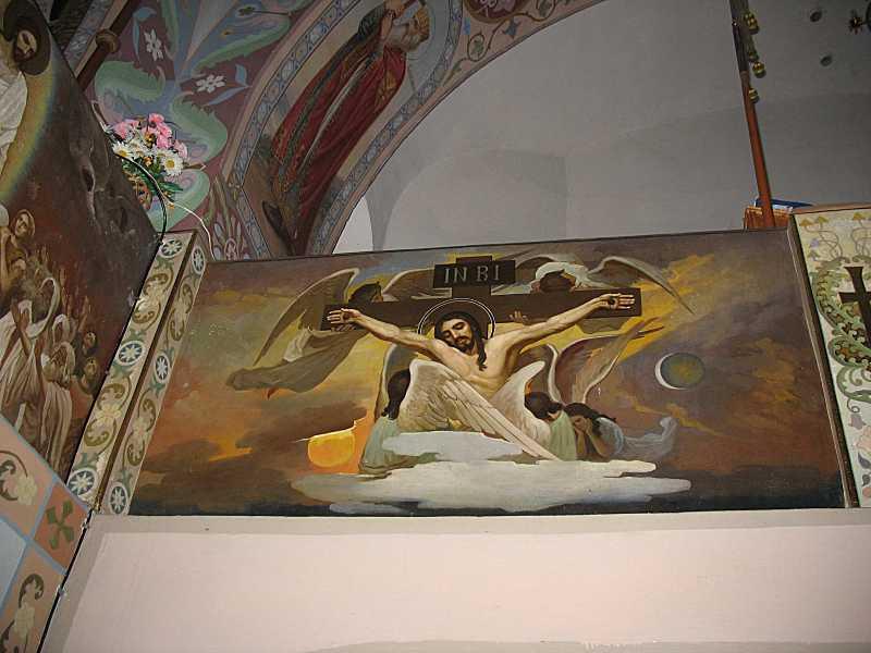 Ікона «Розп'ятий Христос»