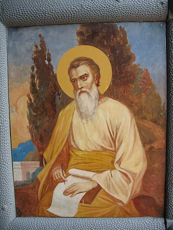 Євангеліст 2