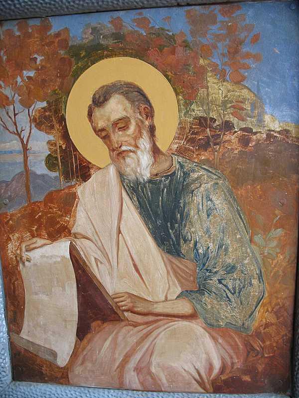 Євангеліст 4