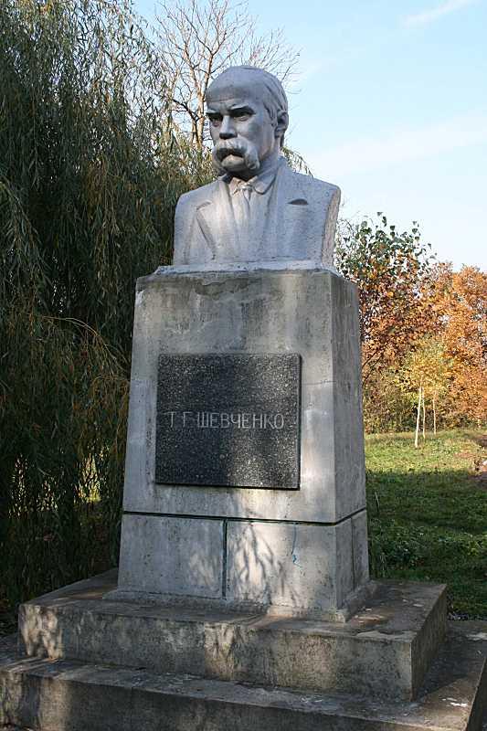 Памятник Тарасу Шевченко - 1964 г.,…