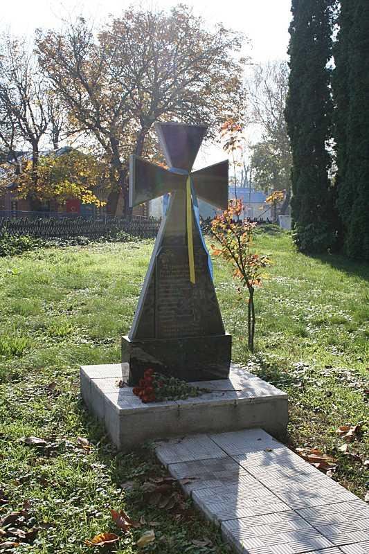 Пам'ятний хрест українським січовим…