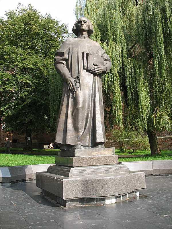 2006 р. Постать Юрія Дрогобича