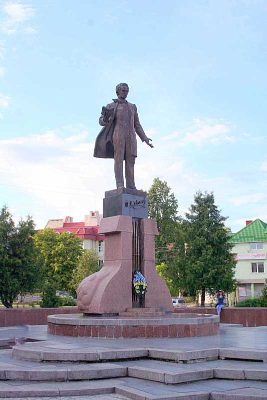 Monunent to Taras Shevchenko - 1991,…
