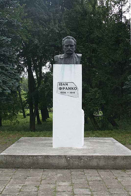 Пам'ятник І. Я. Франку - 1981 р.,…