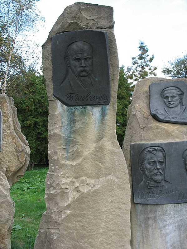 Барельєф Тараса Шевченка