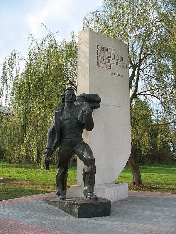Памятник И. Я. Франко - 1981 г., Лишня