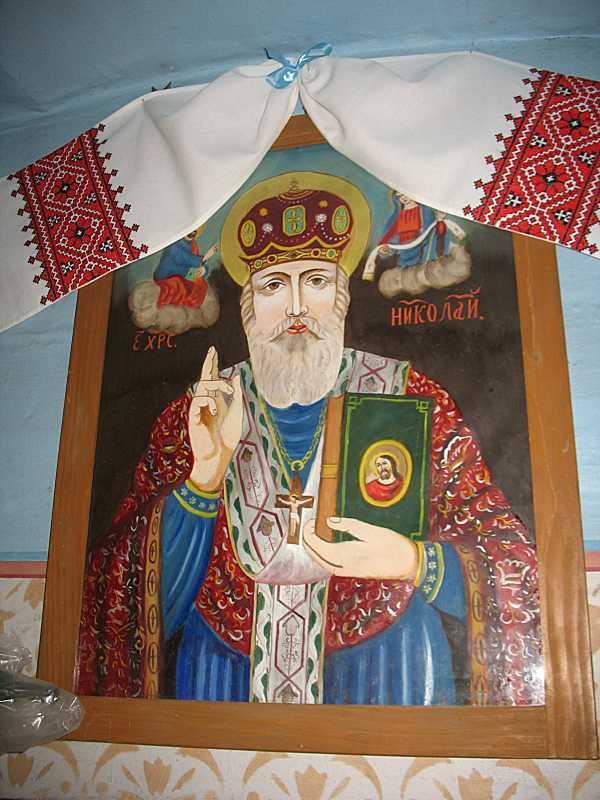 Ікона св. Миколая (2)