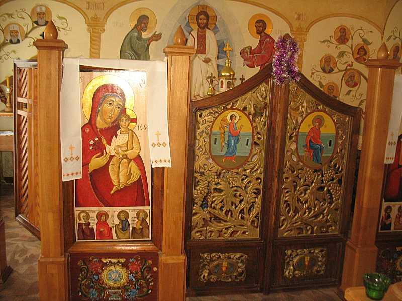 2016 р. Ікона богородиці і царські врата