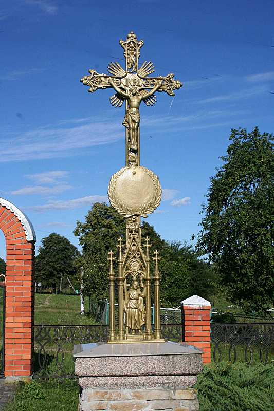 2017 р. Хрест над моглиою