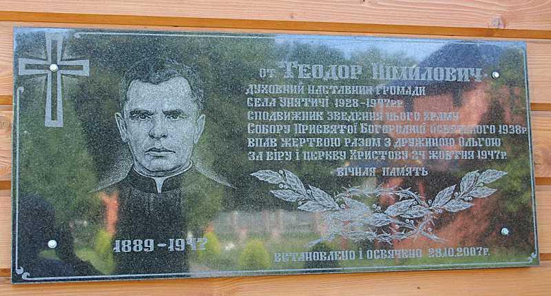Меморіальна дошка о. Т. Нимиловичу