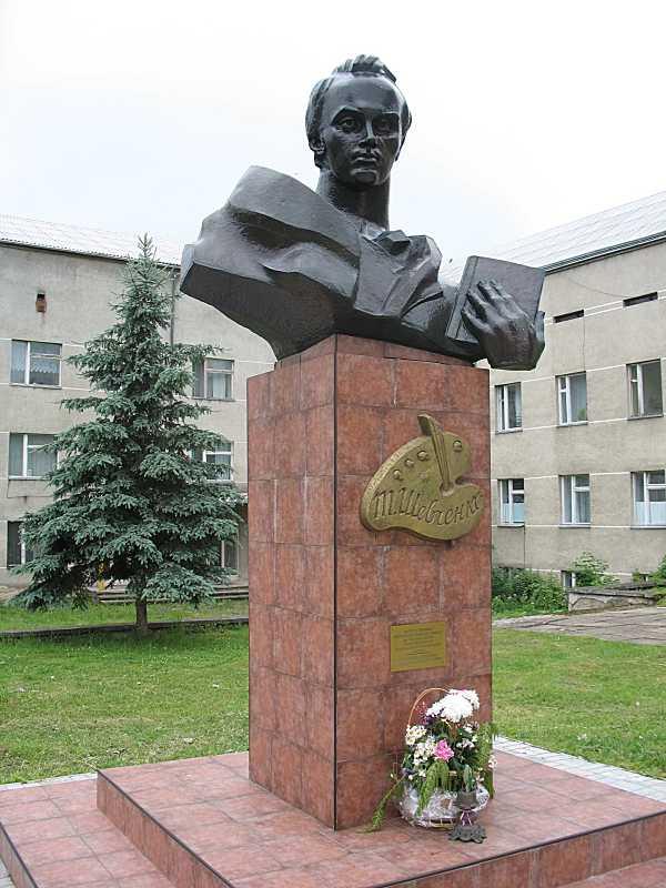 Памятник Тарасу Шевченко - 2004 г.,…