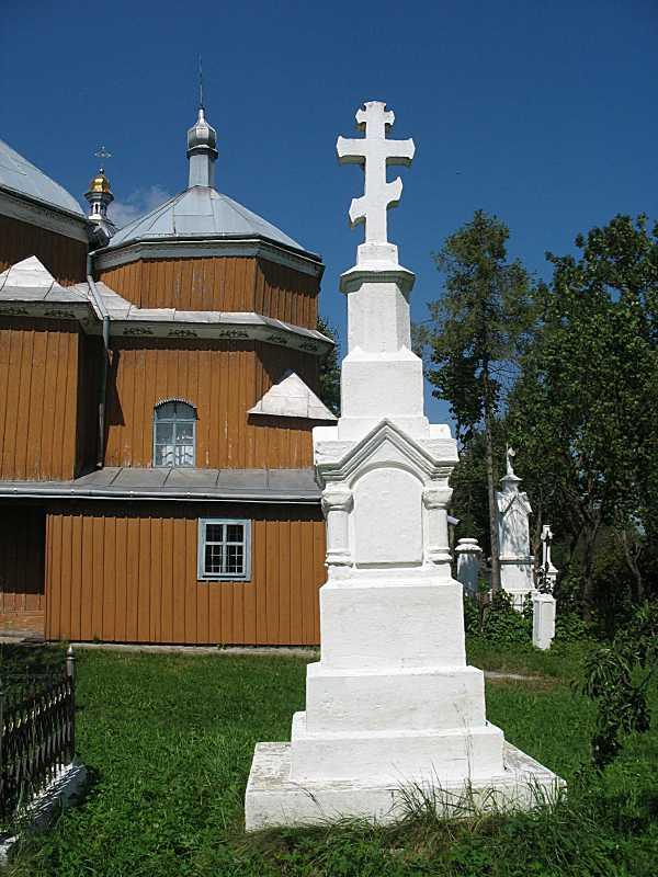 2008 р. Надгробок з 6-кінцевим хрестом