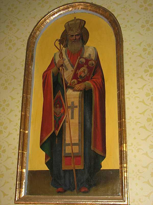 Ікона святителя