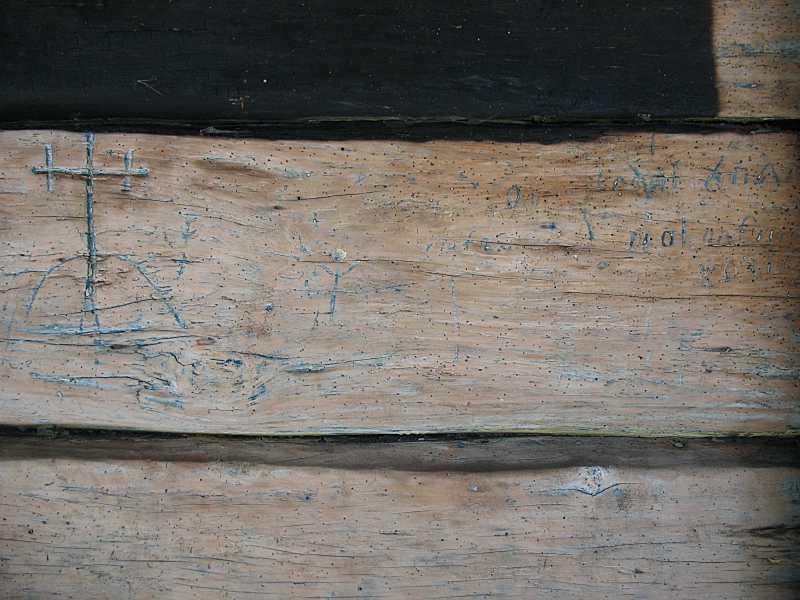 2008 р. Рисунки й написи на стіні