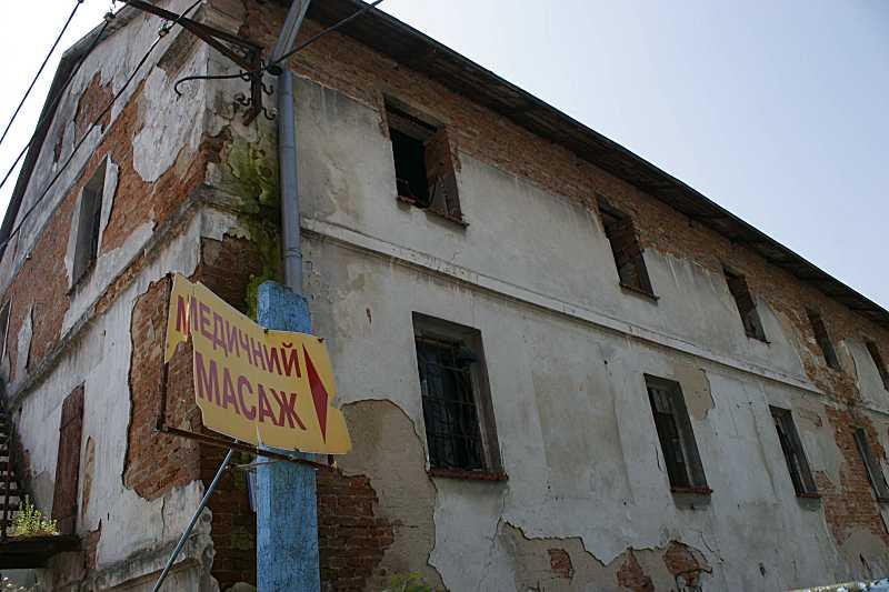 Занедбаний будинок