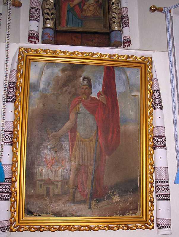 Картина «Св. Флоріан» (?)