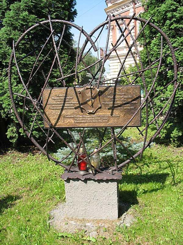 Пам'ятний знак Владиславу-Ягайлу