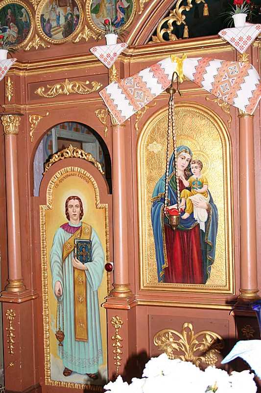 Ікони «Першомученик Стефан»,…