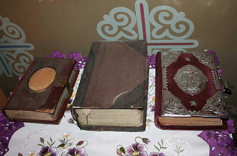 Церковні книги