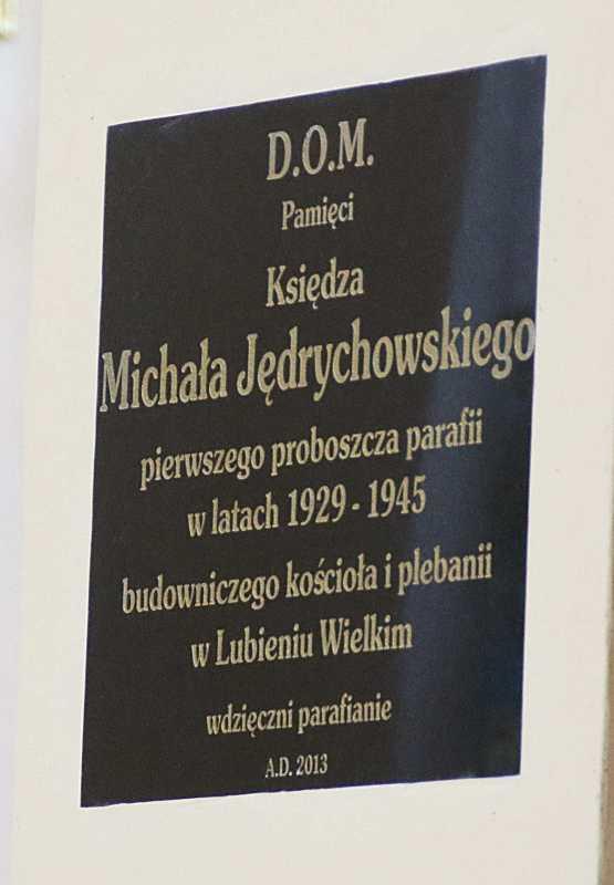 Пам'ятна таблиця М. Єнджиховського