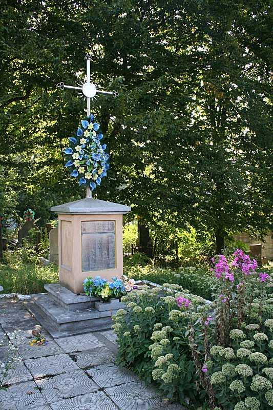 Пам'ятний знак загиблим українцям