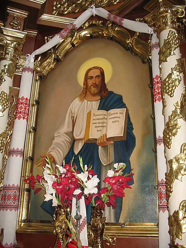 Ікона «Христос-учитель»
