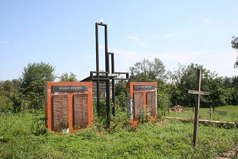Пам'ятник загиблим радянцям
