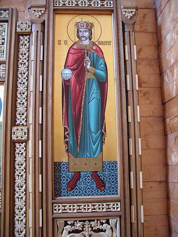 Ікона «Св. князь Володимир»