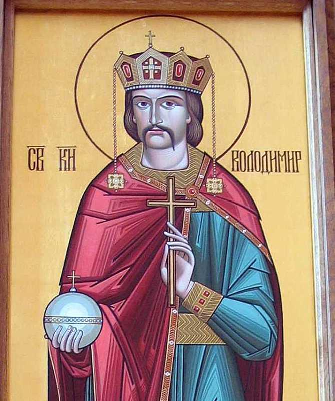Півпостать князя Володимира