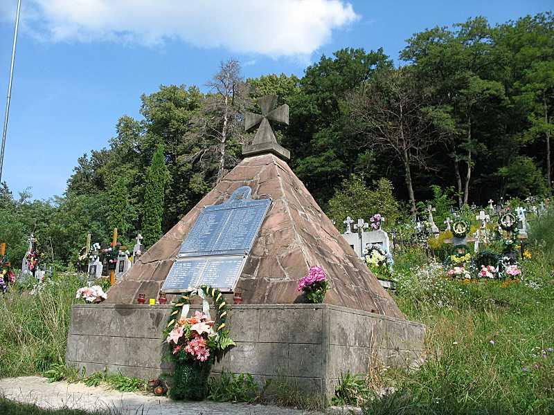 Меморіал героям УПА