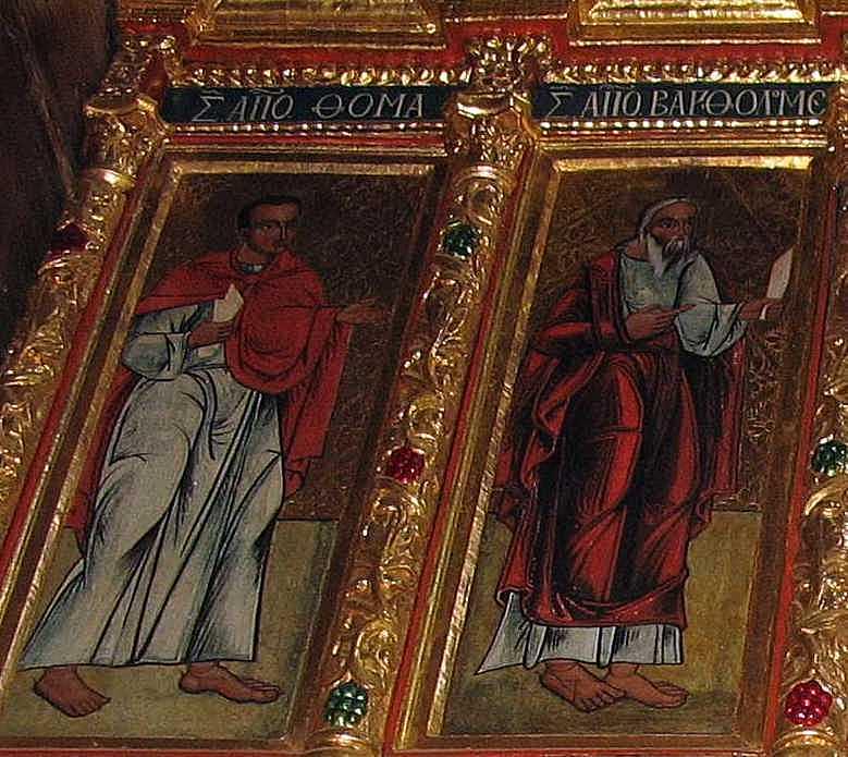 Апостоли Фома та Варфоломій