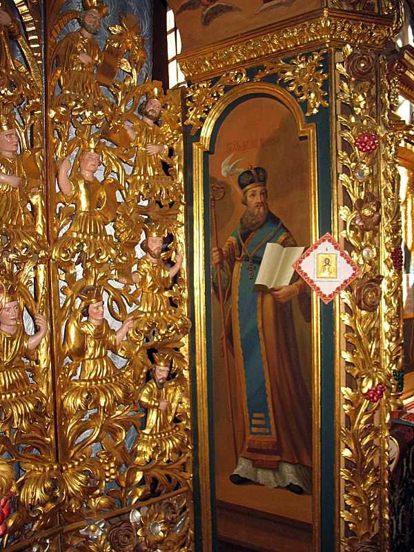 Ікона «Св. Василь Великий»