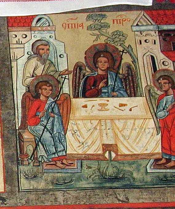 Ветхозавітна Трійця