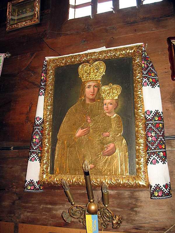 2008 р. Ікона «Богородиця провідниця»